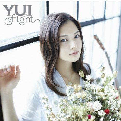 Lagu-Baru-YUI-Fight-dan-Covernya-Limited-Edition