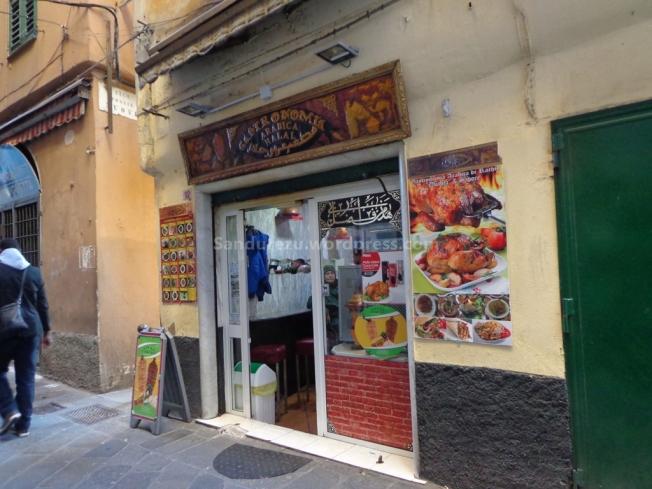 Restoran Kebab Halal